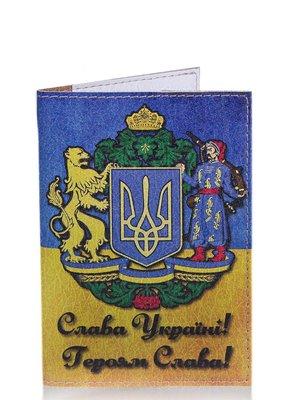 Обкладинка для паспорта | 3912667