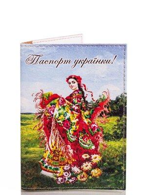 Обложка для паспорта | 3912686