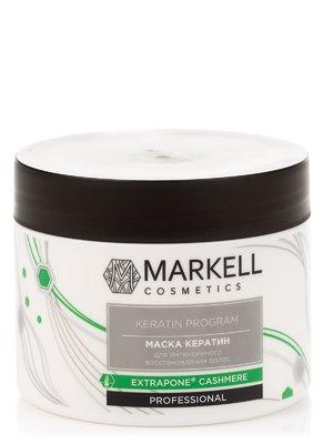 Маска «Кератин для інтенсивного відновлення волосся» (290 мл) | 3918241