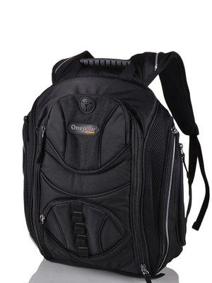 Рюкзак черный | 3924240
