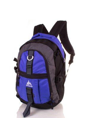 Рюкзак триколірний   3924242