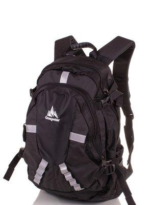 Рюкзак черный | 3924251