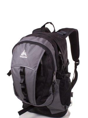 Рюкзак серо-черный | 3924284