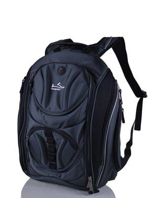 Рюкзак чорно-синій | 3924296