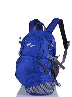Рюкзак синій | 3924319