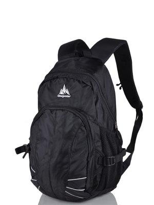 Рюкзак черный | 3924331
