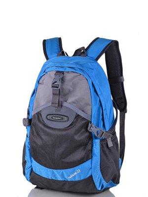 Рюкзак трехцветный | 3924334