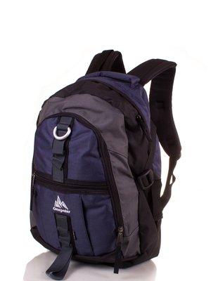 Рюкзак триколірний | 3924350