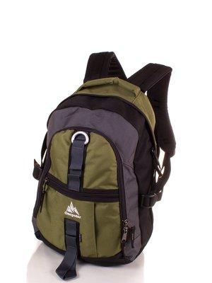 Рюкзак трехцветный | 3924352