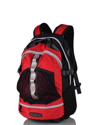 Рюкзак триколірний | 3924353