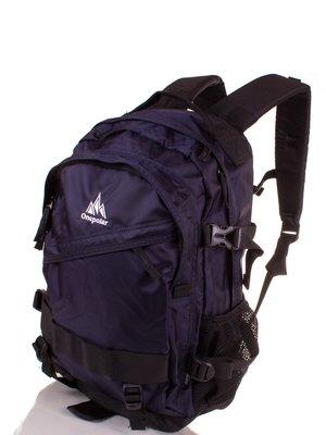 Рюкзак синій | 3924379