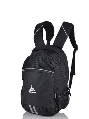 Рюкзак чорний | 3924388
