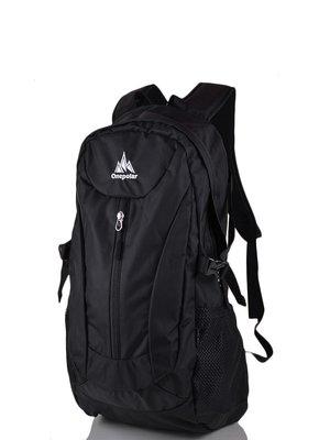 Рюкзак черный | 3924399