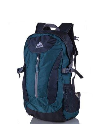Рюкзак бірюзово-сірий | 3924400