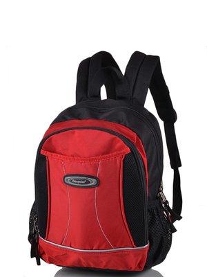 Рюкзак двоколірний | 3924409