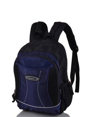 Рюкзак двоколірний | 3924431