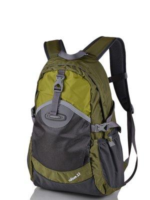 Рюкзак триколірний | 3924441