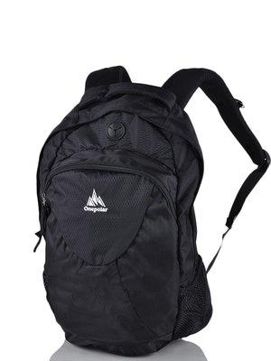 Рюкзак черный | 3924446