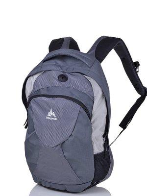 Рюкзак черно-серый | 3924447