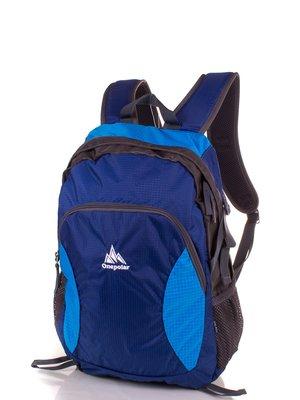 Рюкзак синій | 3924454