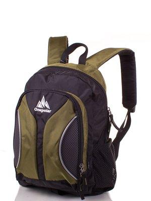 Рюкзак триколірний | 3924455