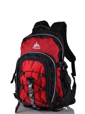Рюкзак триколірний (30 л) | 3924485