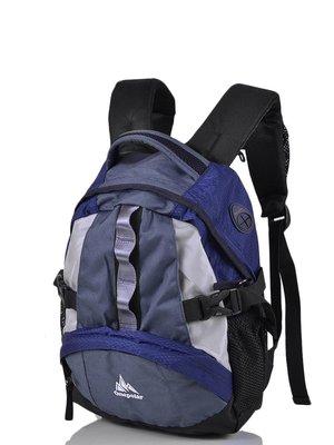 Рюкзак триколірний | 3924486