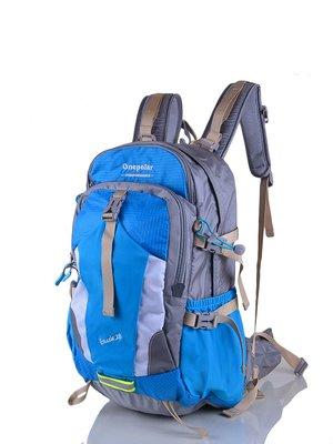 Рюкзак серо-голубой | 3924494