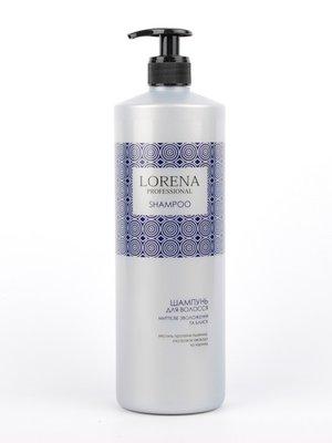 Шампунь для волос «Мгновенное увлажнение и блеск» (1000 мл) | 3919571