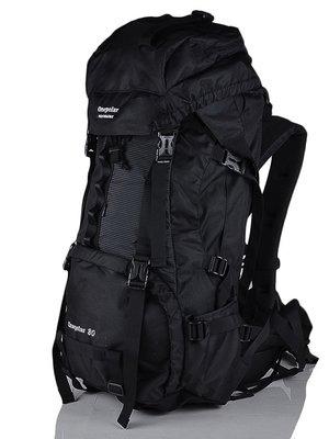Рюкзак черный | 3924499