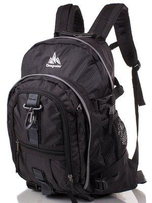 Рюкзак чорний | 3924538