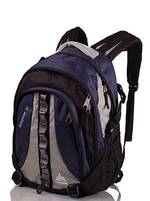 Рюкзак триколірний | 3924551
