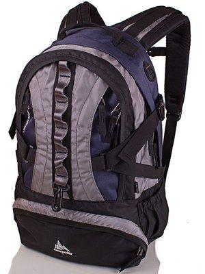 Рюкзак триколірний | 3924558