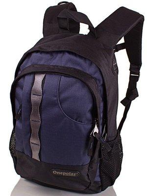 Рюкзак триколірний | 3924561