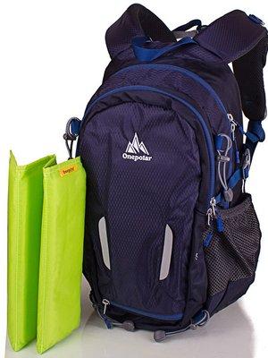 Рюкзак трехцветный | 3924587