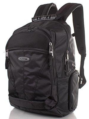 Рюкзак чорний | 3924604