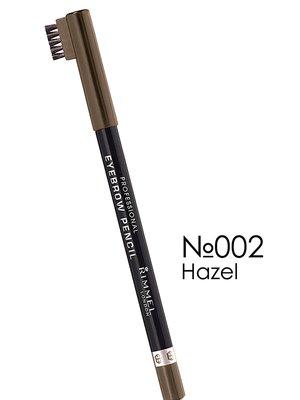 Карандаш для бровей Eyebrow Pencil - №02 - Hazel (1,4 г) | 3926087