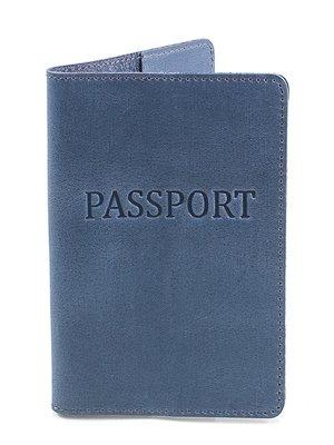 Обложка для документов синяя | 3945770