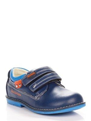 Туфлі сині | 3919410