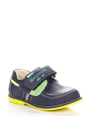 Туфли синие | 3919442