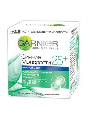 Уход ночной антивозрастной Skin naturals «Растительные клетки молодости. Сияние молодости 25+» (50 мл) | 1385749