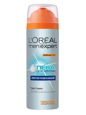 Пена для бритья Men expert против раздражений (200 мл) | 3955975
