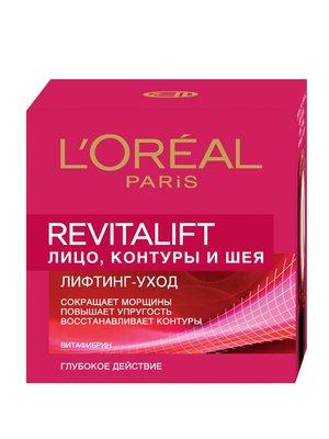 Крем L'Oréal Paris Skin Expert Revitalift для лица, контуров и шеи для всех типов кожи (50 мл) | 3956017