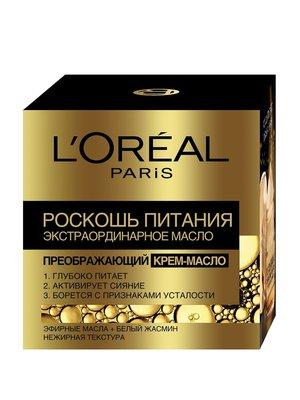 Крем Skin expert «Роскошь питания» - дневной уход для нормального, комбинированного типа кожи (50 мл) | 3956032