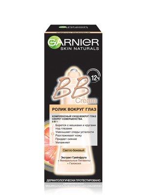 Корректор вокруг глаз роликовый для нормальной кожи Skin naturals «Секрет совершенства» - светло-бежевый (7 мл) | 3956256