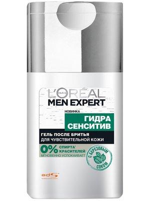 Гель после бритья Men expert» Гидра сенситив» для чувствительной кожи (125 мл) | 3956385