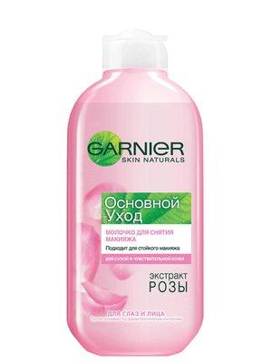 Молочко для зняття макіяжу Garnier Skin Naturals «Основний догляд» для сухої і чутливої шкіри (200 мл) | 3956495
