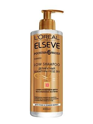Шампунь Elseve «Роскошь 6 масел» для сухих и ломких волос (400 мл) | 3956521