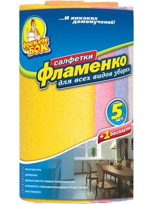 Салфетка для уборки «Фламенко» (5+1 шт.) | 3958553