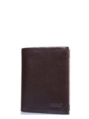 Портмоне коричневое | 3958432